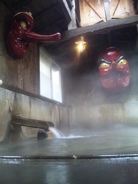 北温泉・天狗の湯