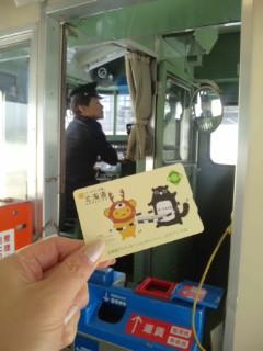 北海道ローカル線の旅。