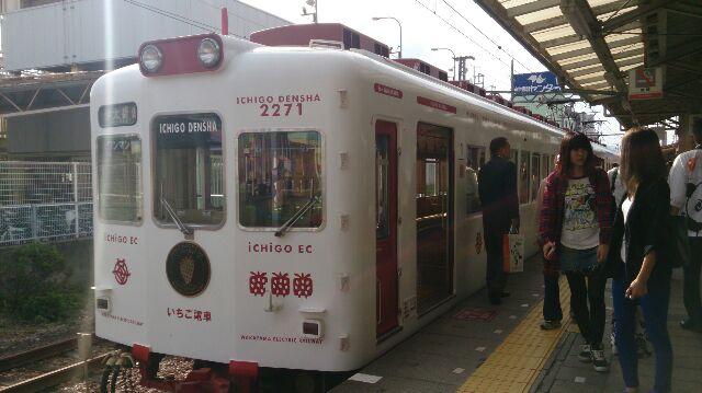 いちご電車@わかやま電鉄