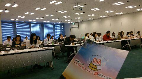 日本温泉再発見クラスがスタート!