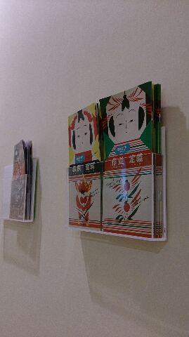 東京八重洲地下街「東北温泉紀行」イベント